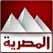 قناة الفضائية المصرية بث حي مباشر