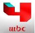 قناة ام بي سي 4 بث حي مباشر - MBC 4 Live TV